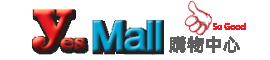YesMall 購物中心 - yesmall.com.tw