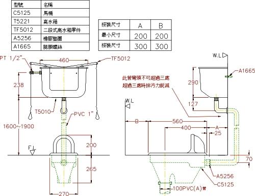 马桶侧排水结构图