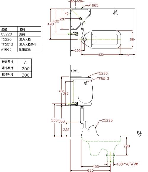 电路 电路图 电子 原理图 500_582