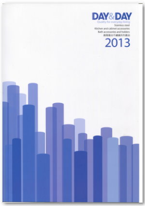 DAY&DAY 2013商品型錄