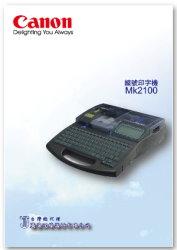 CANON 線號印字機 商品型錄